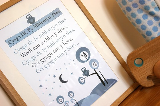 Welsh Lullaby 'Cwsg' Contemporary A3 Poster Print